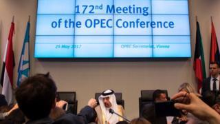 Última reunión de la OPEP.