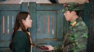 in_pictures Son Ye-jin and Hyun Bin