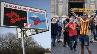 Крим і Каталонія