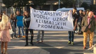 Протест у Београду
