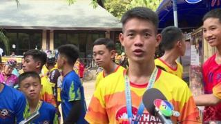 ထိုင်းကလေးပျောက် ကယ်တင်မှု တနှစ်ပြည့်ကျင်းပ