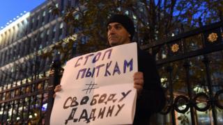 Пикет в поддержку Ильдара Дадина
