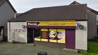 Premier Store in Peterson Avenue, Irvine