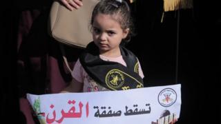 طفلة فلسطينية في غزة ضد صفقة القرن