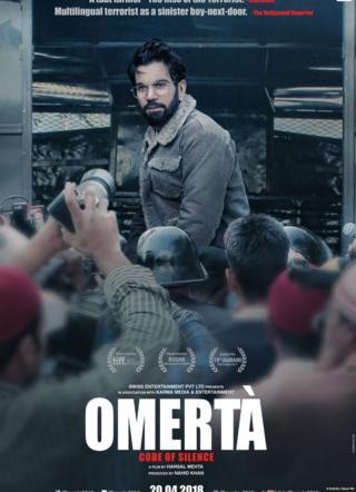 फ़िल्म ओमेर्टा का एक सीन