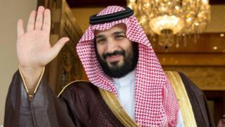Saudi Deputy Crown Prince Mohammed bin Salman waves in Riyadh, Saudi Arabia (11 April 2017)