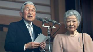 Emperor Akihito delivers his last birthday address alongside his wife Empress Michiko
