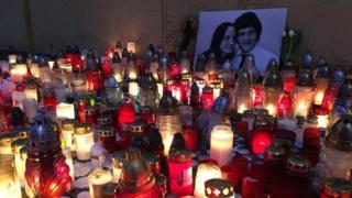 Мемориал журналиста и его невесты