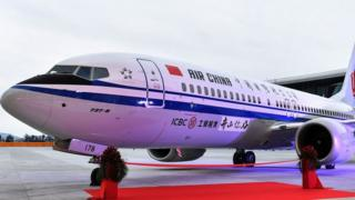Indege yo mu bwoko bwa Boeing 737 Max 8 ya kompanyi Air China