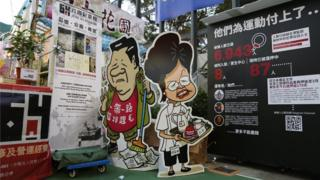 A comical illustration of Chinese President Xi Jinping and Hong Kong leader Carrie Lam