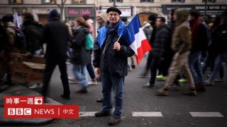 法國大罷工