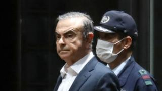 Carlos Ghosn being released from jail on Thursday