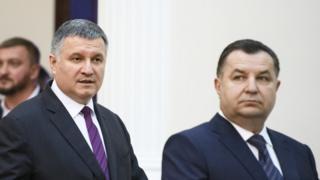 Аваков і Полторак