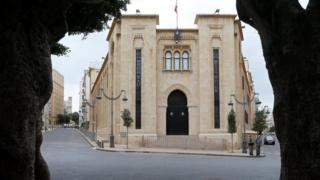 نمایی از پارلمان لبنان در بیروت