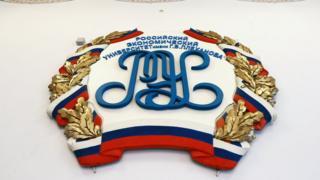Герб университета имени Плеханова