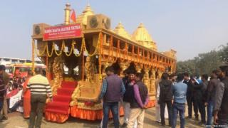 रामराज्य रथ यात्रा, तमिलनाडु