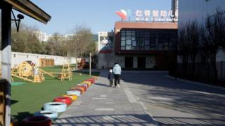 The RYB kindergarten in eastern Beijing