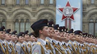 Russian servicewomen