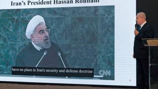 Iran da Isra'ila