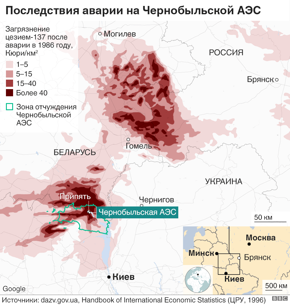 Карта загрязнения