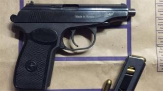 Seized gun and ammo