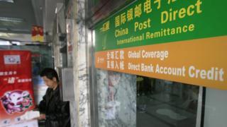 Postal Savings Bank outlet