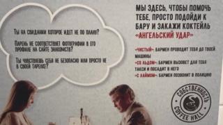 Релама в Тольятти