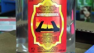 ГУВД России по Иркутской области предоставило РИА Новости эту фотографию бутылки жидкого концентрата для ванн, после употребления которой внутрь умерло несколько десятков человек