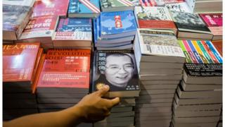 2017年香港書展上的政治書
