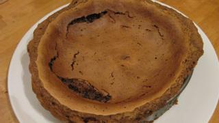 Перепеченный циганский тортик
