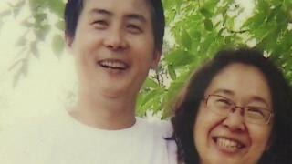 Li Heping and Wang Qiaoling