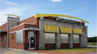 Makhaayadda McDonald's ee Eden Prairie