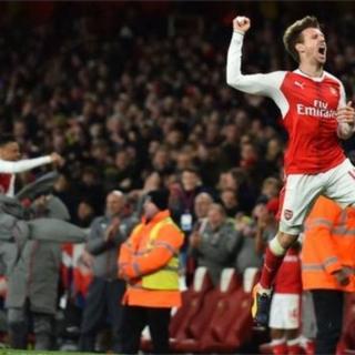 Kooxda Arsenal