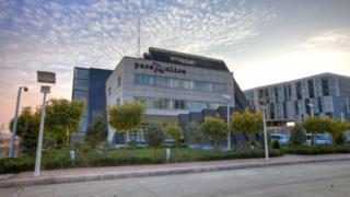 پارس آنلاین در سال ۱۳۷۸ تأسیس شد و دفتر اصلی آن در تهران است