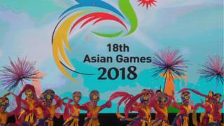 เอเชียนเกมส์ 2018