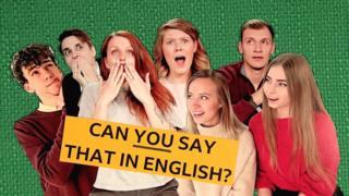 """Заставка серии """"Английский язык на каждый день"""" / Как выучить английский - видео, аудио уроки, тесты и викторины Би-би-си"""