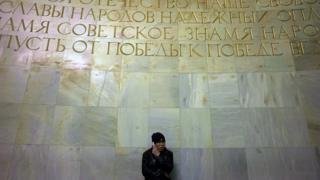 Inmigrante de Asia Central en Rusia.