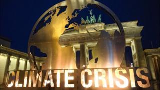 Кліматична криза