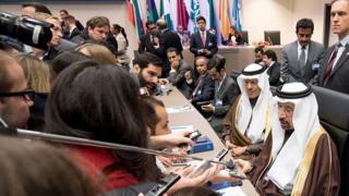 Reunión de la OPEP