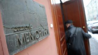 """Здание, в котором находится офис """"Мемориала"""""""