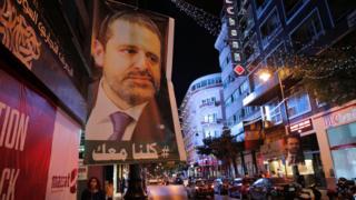 Posters depicting Saad Hariri seen in Beirut, Lebanon, November 14, 2017