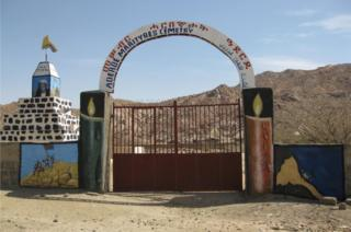 Martyrs cemetery