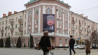 Ленинский район Грозного