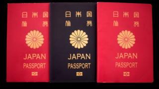 Japon pasaportu