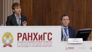 Экономисты Всемирного банка на Гайдаровском форуме