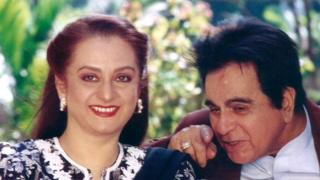 सायरा बानो और दिलीप कुमार