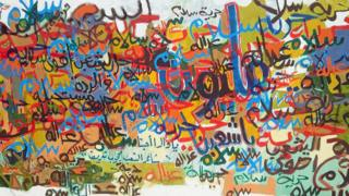 Graffiti with many slogans of Sudan's revolution - Khartoum, Sudan
