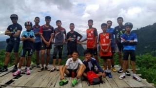 ทีมหมูป่า