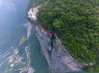 Mirante do Parque Florestal Nacional Zhangjiajie