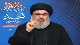 Hbadan Nasrallah